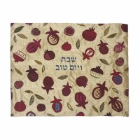 Yair Emanuel Embroidered Challah Cover Pomegranates Design on Gold Background