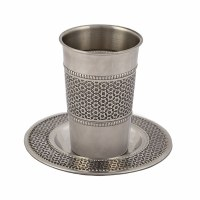 Yair Emanuel Stainless Steel Kiddush Cup and Tray Accentuated with Magen David Design