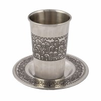Yair Emanuel Stainless Steel Kiddush Cup and Tray Accentuated with Jerusalem Design