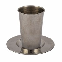 Yair Emanuel Stainless Steel Kiddush Cup and Tray Hammered Style