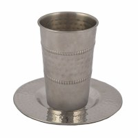 Yair Emanuel Stainless Steel Kiddush Cup and Tray Hammered Style Accentuated with Middle Stripe Design