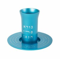 Yair Emanuel Kiddush Cup Anodized Aluminum Decorated with Kiddush Prayer Turquoise
