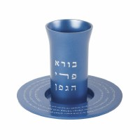 Yair Emanuel Kiddush Cup Anodized Aluminum Decorated with Kiddush Prayer Blue