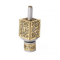 Decorative Dreidel on Base Silver Anodized Aluminum with Brass Metal Cutout Pomegranate Design Size Small by Yair Emanuel
