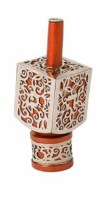 Decorative Dreidel on Base Orange Anodized Aluminum with Silver Colored Metal Cutout Floral Design Size Medium by Yair Emanuel