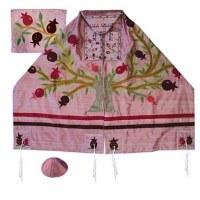 "Yair Emanuel Embroidered Raw Silk Tallit Tree of Life Pomegranates Design Pink 17"" X 75"""