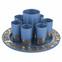 Kiddush Set Blue Anodized Aluminum Adorned with Metal Cutout Designed by Yair Emanuel