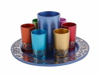 Yair Emanuel Kiddush Set Anodized Aluminum Multicolor Adorned with Metal Cutout Design