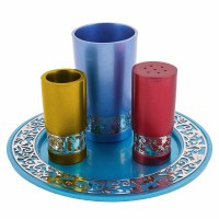 Havdallah Set Anodized Aluminum Cutout Multicolor 4 Piece Set Designed by Yair Emanuel