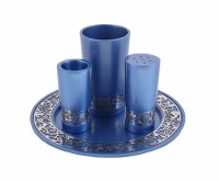 Havdallah Set Anodized Aluminum Cutout Blue 4 Piece Set Designed by Yair Emanuel