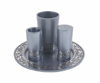 Havdallah Set Anodized Aluminum Cutout Silver 4 Piece Set Designed by Yair Emanuel
