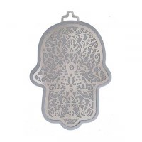 Hamsa Emanuel Anodized Aluminum Pomegranate Cutout Design Silver on Silver