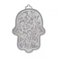 Hamsa Emanuel Anodized Aluminum Outdoor Trees Cutout Silver on Silver