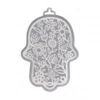 Hamsa Emanuel Anodized Aluminum Flowers Cutout Silver on Silver