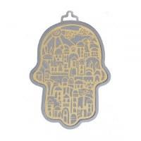 Hamsa Hand Emanuel Anodized Aluminum Jerusalem Cutout Brass on Silver