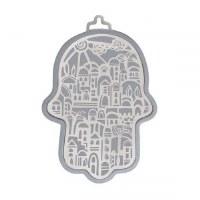 Hamsa Hand Emanuel Anodized Aluminum Jerusalem Cutout Silver on Silver