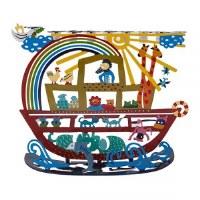 Candle Menorah Laser Cut Noah's Ark Design
