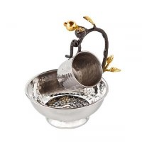 Emanuel Stainless Steel Hanging Mayim Achronim Cup and Bowl Set Accentuated with Pomegranate Branch