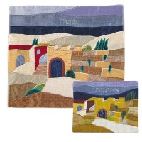 Yair Emanuel Raw Silk Matzah Cover and Afikoman Bag Set - Jerusalem Vista