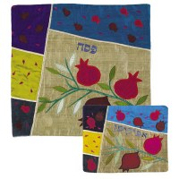 Yair Emanuel Raw Silk Matzah Cover and Afikoman Bag Set - Pomegranates on Multicolor