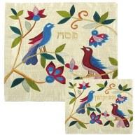 Yair Emanuel Raw Silk Matzah Cover and Afikoman Bag Set - Birds on White