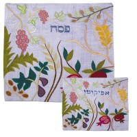 Yair Emanuel Raw Silk Matzah Cover and Afikoman Bag Set - The Seven Species on Blue