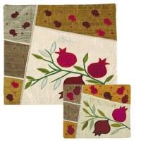 Yair Emanuel Raw Silk Matzah Cover and Afikoman Bag Set - Pomegranates on White and Gold