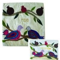 Yair Emanuel Raw Silk Matzah Cover and Afikoman Bag Set - Birds on Silver