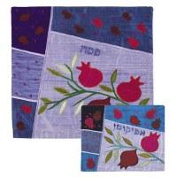 Yair Emanuel Raw Silk Matzah Cover and Afikoman Bag Set - Pomegranates on Blue