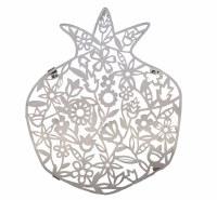 Yair Emanuel Trivet Stainless Steel Laser Cut Flower Design Pomegranate Shape