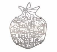 Yair Emanuel Trivet Stainless Steel Laser Cut Jerusalem Design Pomegranate Shape