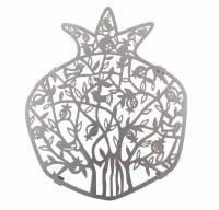 Yair Emanuel Trivet Stainless Steel Laser Cut Pomegranates & Birds Design Pomegranate Shape