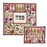 Yair Emanuel Hand Embroidered Matzah Cover and Afikoman Bag Set - Birds and Flowers