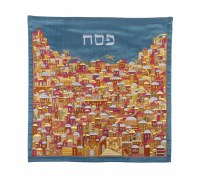 "Yair Emanuel Matzah Cover Silk Full Embroidered Jerusalem Design Orange 16"" x 16"""