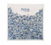"Yair Emanuel Matzah Cover Silk Full Embroidered Jerusalem Design Blue 16"" x 16"""