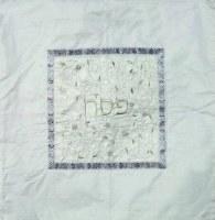Yair Emanuel Embroidered Matzah Cover and Afikoman Bag Set - Pomegranates White on White