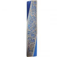 Yair Emanuel Mezuzah Case Blue Aluminum Geometric Design with Silver Color Pomegranate Cutout 12cm