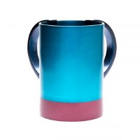 Yair Emanuel Washing Cup Anodized Aluminum 2 Tone Turquoise Maroon