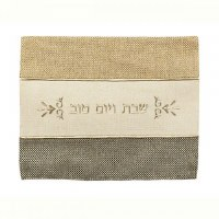 Yair Emanuel Embroidered Challah Cover Black, Brown, and Cream Sectioned Design