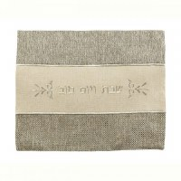 Yair Emanuel Embroidered Challah Cover Brown and Cream Sectioned Design