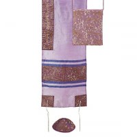 Yair Emanuel Machine Embroidered Tallit Set Flowers Strip Purple Design