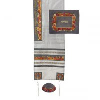Yair Emanuel Machine Embroidered Tallit Set Jerusalem Strip Grey Design
