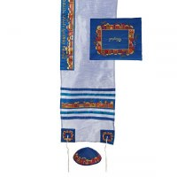Yair Emanuel Machine Embroidered Tallit Set Jerusalem Strip Light Blue Design