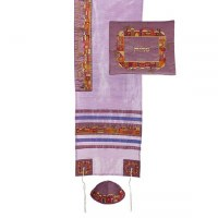 Yair Emanuel Machine Embroidered Tallit Set Jerusalem Strip Purple Design