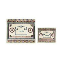 Yair Emanuel Embroidered Linen Tallit and Tefillin Bag Set - Light Colored