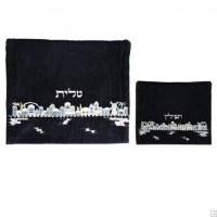 Yair Emanuel Velvet Embroidered Tallit and Tefillin Bag Set - Jerusalem Blue