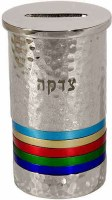 Yair Emanuel Hammered Tzedakah Box Round Multicolor Rings