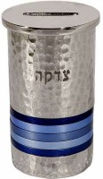 Yair Emanuel Hammered Tzedakah Box Round- Blue Rings
