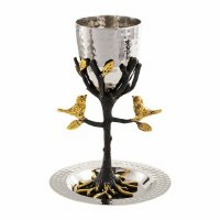 Yair Emanuel Hammered Brass Kiddush Cup on Stem with Tray Tree of Life Design