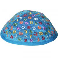 Yair Emanuel Embroidered Kids Kippah Blue with Colorful Alef Beis
